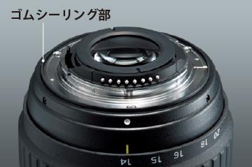 1420_sealing.jpg