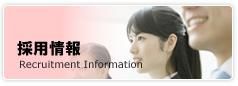 トキナー採用情報